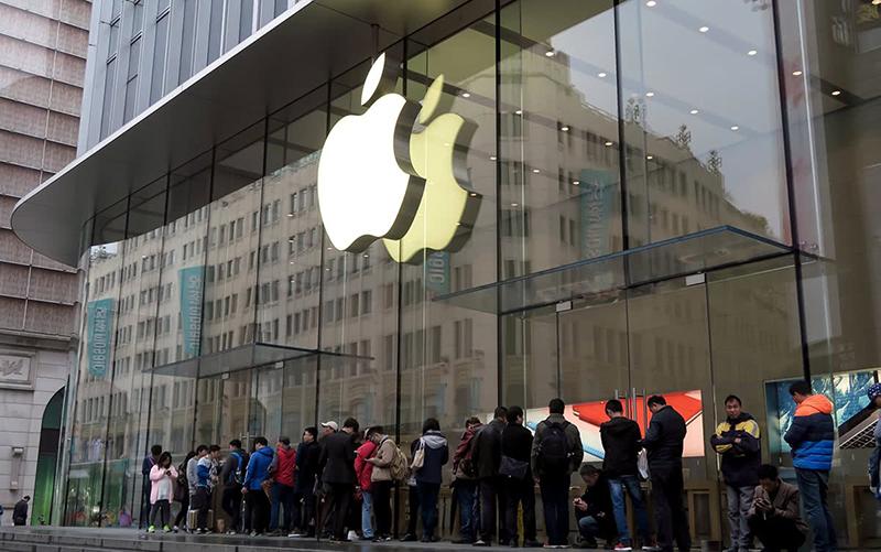 marca apple